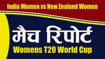INW vs NZW 9th ICC T20 world cup T20 100% Sure Win Tips