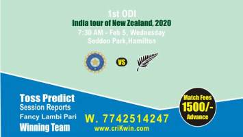 Nz vs Ind cricket win tips
