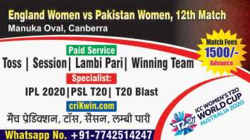 100% Sure Today Match Prediction PKW vs ENW 12th Womens WC T20