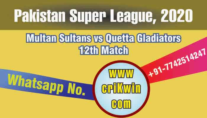 100% Sure Today Match Prediction QTG vs MS 12th PSL T20 Win Tips