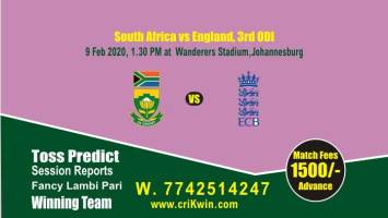 ODI Prediction SA vs Eng 3rd ODI Today Match Prediction 100% Sure Win