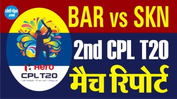 100% Sure Today Match Prediction SKN vs BAR Hero CPL T20 Win Tips