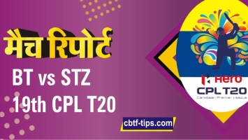 100% Sure Today Match Prediction STZ vs BT CPL T20 Win Tips