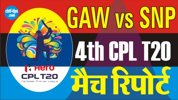 100% Sure Today Match Prediction SKN vs GUY CPL T20 Win Tips