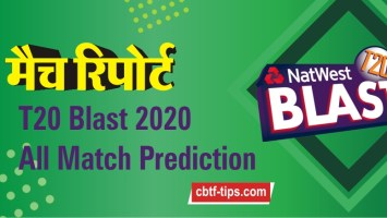 T20 Blast Sure Today Match Prediction England T20 Win Tips