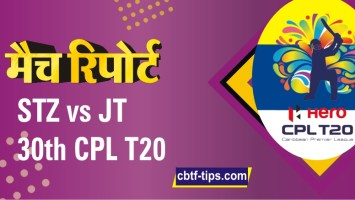 100% Sure Today Match Prediction JT vs STZ CPL T20 Win Tips