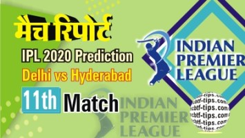 100% Sure Today Match Prediction SRH vs DC IPL T20 Win Tips - Criktrik
