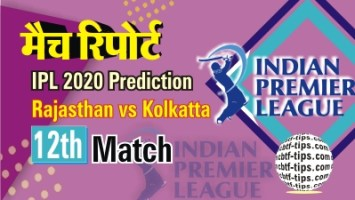 100% Sure Today Match Prediction KKR vs RR IPL T20 Win Tips