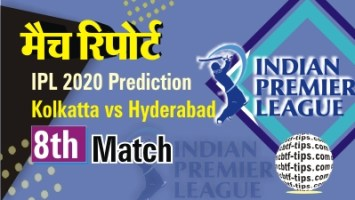 100% Sure Today Match Prediction KKR vs SRH IPL T20 Win Tips