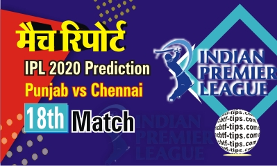 100% Sure Today Match Prediction CSK vs KXIP IPL T20 Win Tips