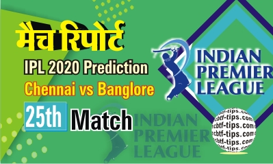 100% Sure Today Match Prediction RCB vs CSK IPL13 T20 Win Tips