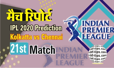 100% Sure Today Match Prediction KKR vs CSK IPL T20 Win Tips