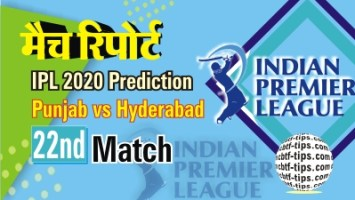 100% Sure Today Match Prediction KXIP vs SRH IPL T20 Win Tips