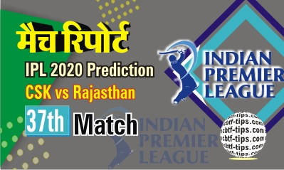 100% Sure Today Match Prediction KXIP vs CSK IPL T20 Win Tips