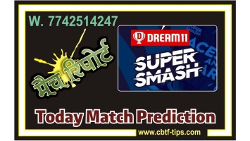 Super Smash T20 101% Sure Shot Match Prediction