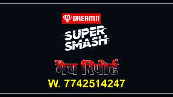 100% Sure Today Match Prediction WF vs OV Super Smash T20 Win Tips
