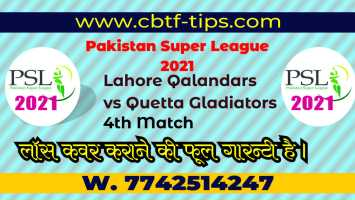 100% Sure Today Match Prediction Quetta vs Lahore PSL T20 Win Tips