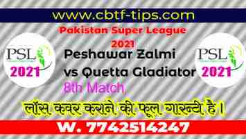100% Sure Today Match Prediction Quetta vs Peshawar PSL T20 Win Tips