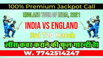 100% Sure Today Match Prediction Eng vs Ind International T20 Win Tips