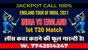 100% Sure Today Match Prediction Ind vs Eng International T20 Win Tips