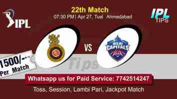 Today Match Prediction Delhi vs Bangalore 22nd Match Who Will Win IPL T20 100% Sure? DC vs RCB Indian Premier League Predictions