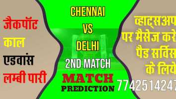 100% Sure Today Match Prediction Chennai vs Delhi IPL T20 Win Tips