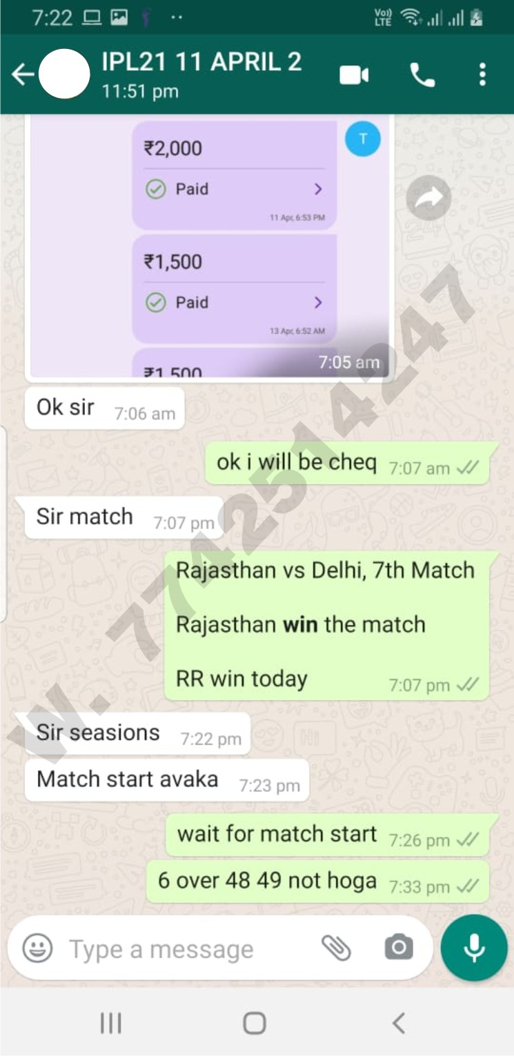 Last match ipl screenshot free