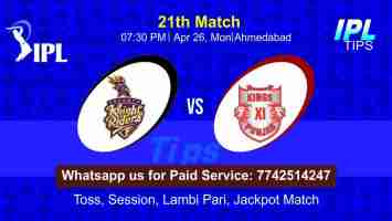 KKR vs PBKS IPL T20 21st Match 100% Sure Today Prediction Win Tips