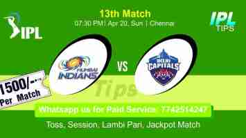 MI vs DC IPL T20 13th Match 100% Sure Today Prediction Win Tips
