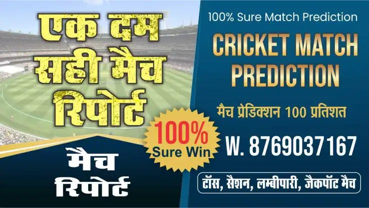 India in England Match 4th Test: Ind vs Eng Dream11 Prediction, Fantasy Cricket Tips, Playing 11, Pitch Report, and Toss Session Fency Update