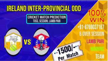 Ireland Inter Provincial ODD, Match 13th: North-West Warriors vs Northern Knights Dream11 Prediction, Fantasy Cricket Tips, Playing 11, Pitch Report, and Toss Session Fency Update