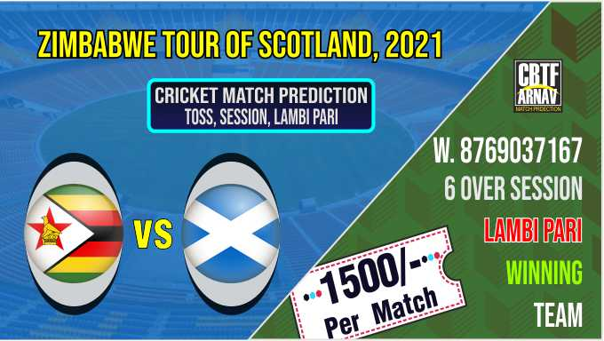 SCO vs ZIM 3rd T20 Cricket Match Prediction 100% Sure Who will win today's cricket match astrology by Rajababu Cricket Match Prediction 100% sure and Accurate who will win