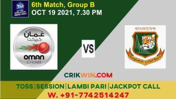 OMAN vs BAN ICC Mens T20 World Cup WC T20 6th Today Match Prediction
