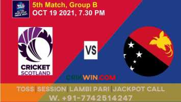 SCO vs PNG 5th WC T20 Cricket Match Prediction 100% Sure Who will win today's cricket match astrology by Rajababu Cricket Match Prediction 100% sure and Accurate who will win