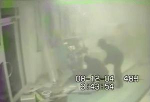 Pinautomaat opgeblazen (klik op de foto voor een video)