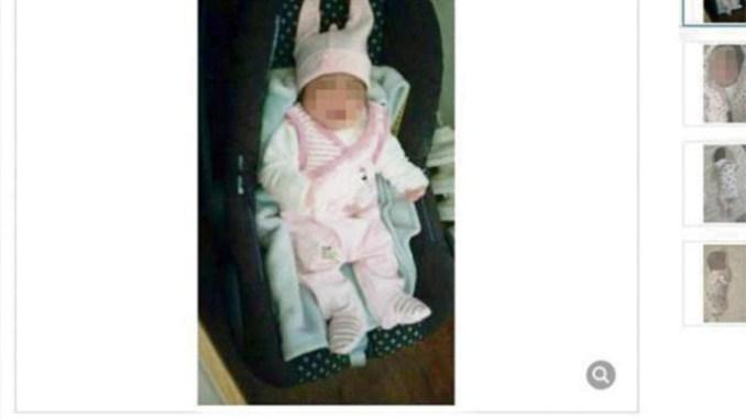baby ebay duisburg