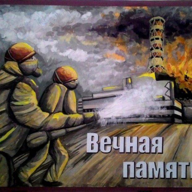 Выставка детских работ посвящена 30-й годовщине со дня аварии на Чернобыльской АЭС