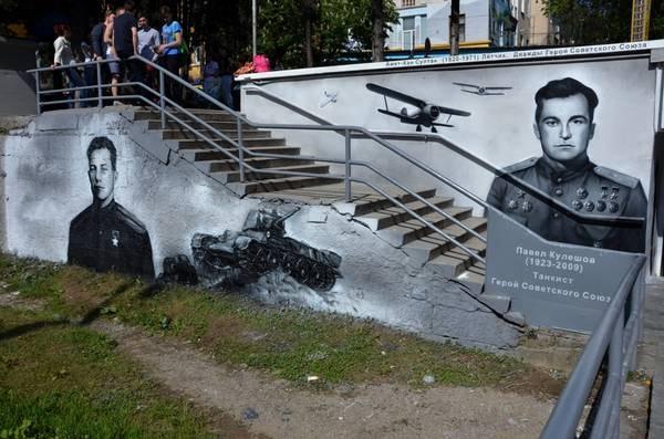 Граффити «Сохраним память» в Ялте