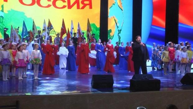 Фестиваль «Великое русское слово»