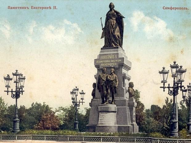 Памятник Екатерине Второй 1890 г.