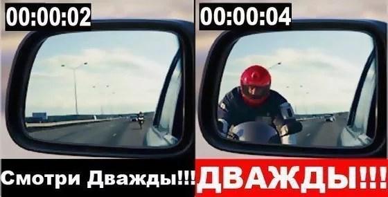 ДТП в Крыму: 3 июня