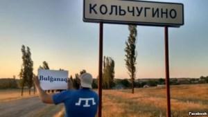 Флешмоб от крымских татар. ФОТОФАКТ