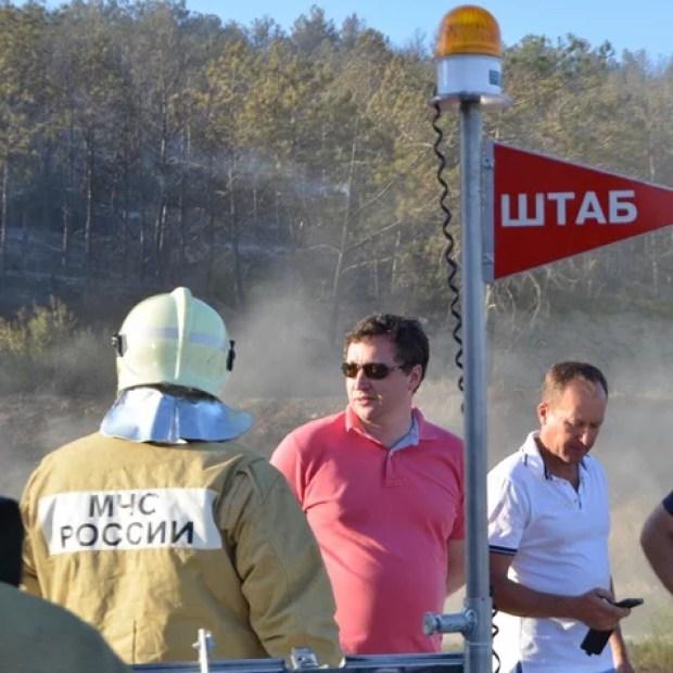 ФОТО: ГУ МЧС РФ по г.Севастополю