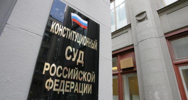 Вопрос выдачи паспортов в Крыму рассмотрит Конституционный суд РФ