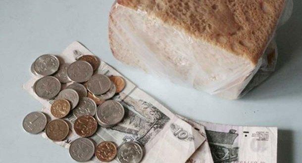 109 рублей на семью - соцпомощь на покупку хлеба в Симферополе