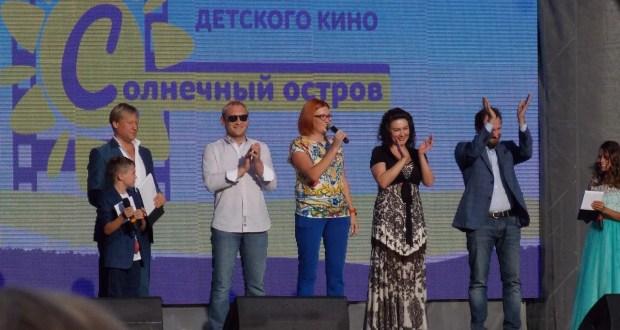 """Фестиваль """"Солнечный остров» презентовали в Евпатории"""