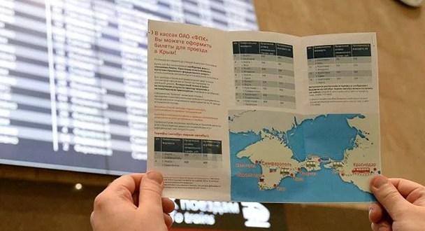 По «единому билету» в Крым приехали 394 тысячи туристов