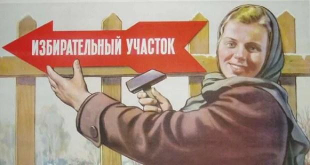 Выборы в Крыму - началось!