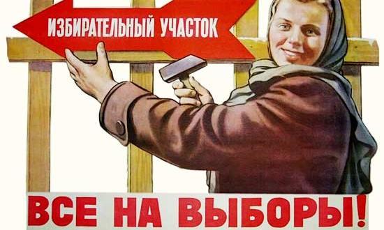Явка в Крыму и Севастополе – достаточно высокая