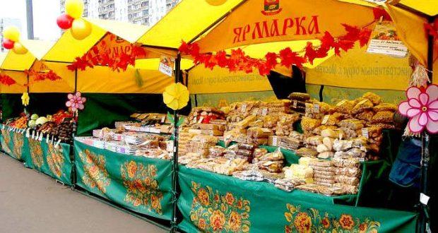 В Севастополе в День народного единства пройдет ярмарка